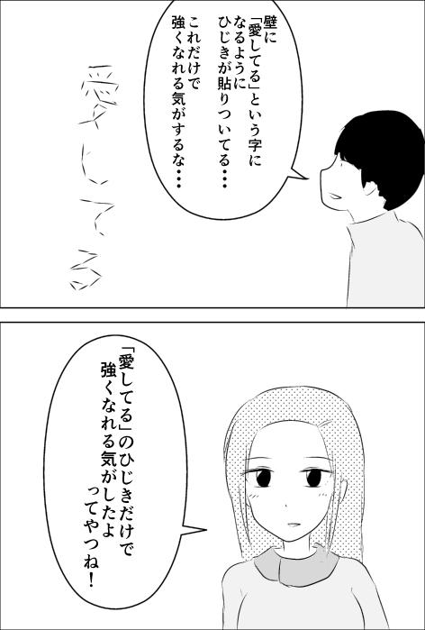 ひじき.jpg