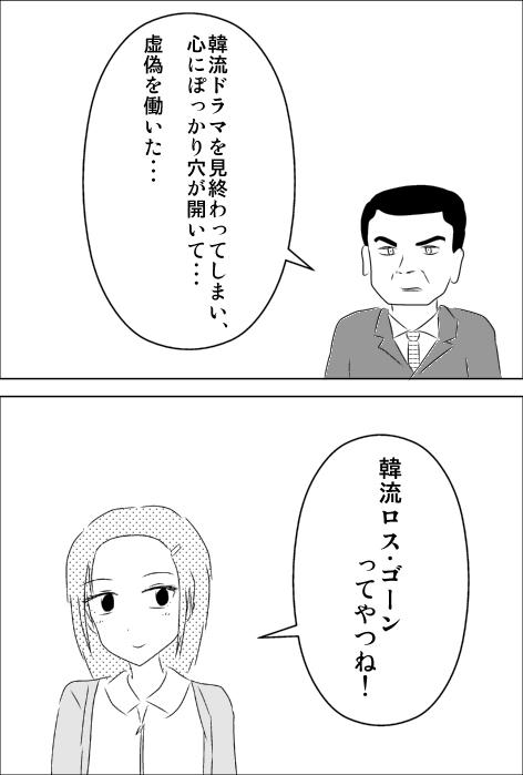 カルロス・ゴーン.jpg