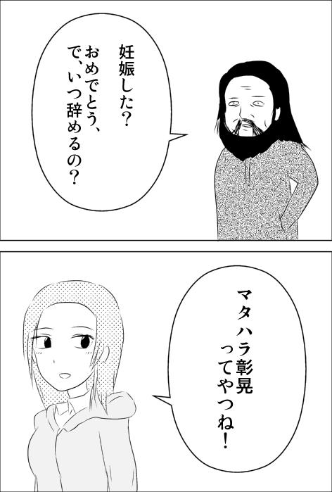 麻原彰晃.jpg