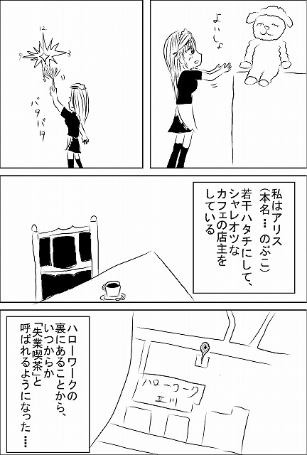 s-sitsu0021.jpg