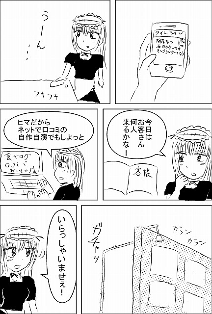 s-sitsu0022.jpg