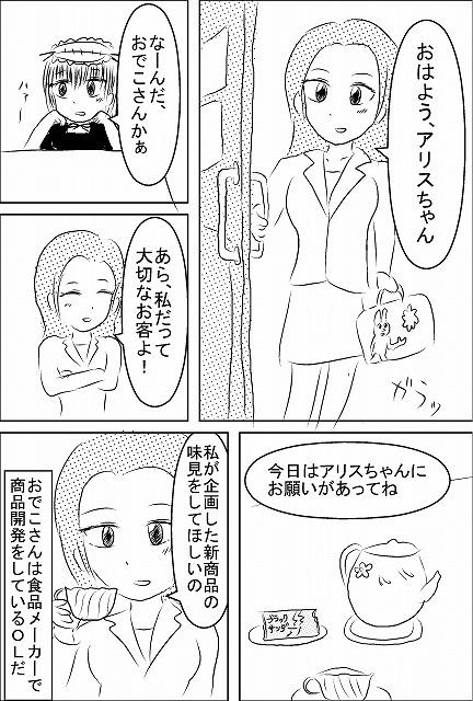 s-sitsu0023.jpg