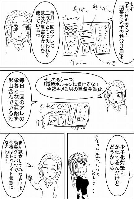 s-sitsu0024.jpg