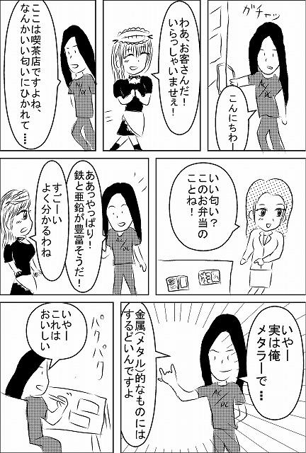 s-sitsu0025.jpg