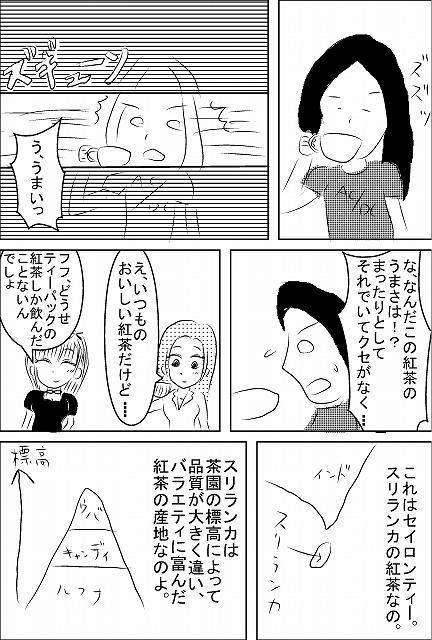 s-sitsu0028.jpg