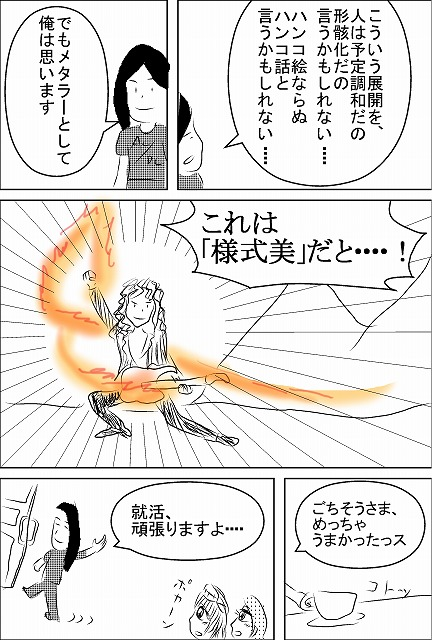 s-sitsu0030.jpg