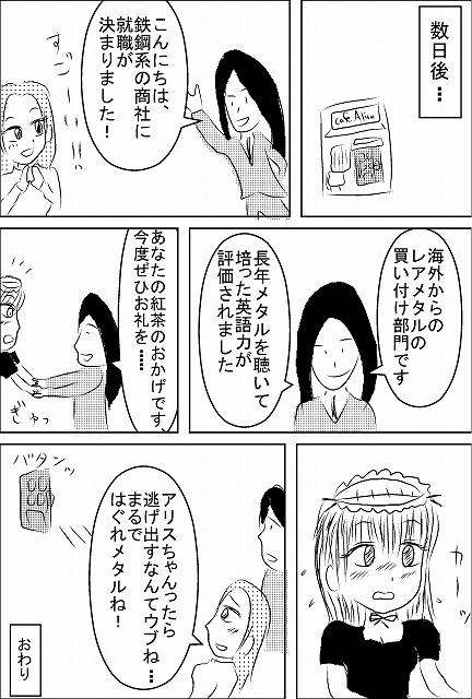 s-sitsu0031.jpg
