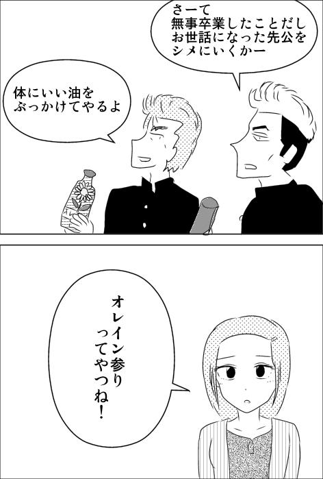 お礼参り.jpg