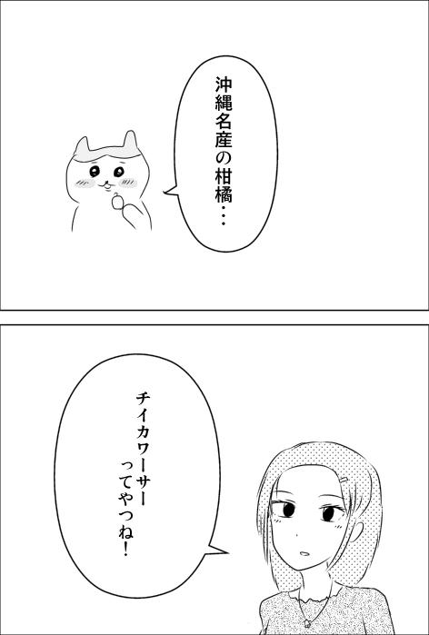 ちいかわ.jpg