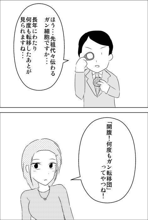 なんでも鑑定団.jpg
