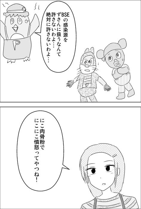 にこにこぷん.jpg