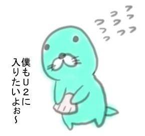 ぼの - コピー.jpg