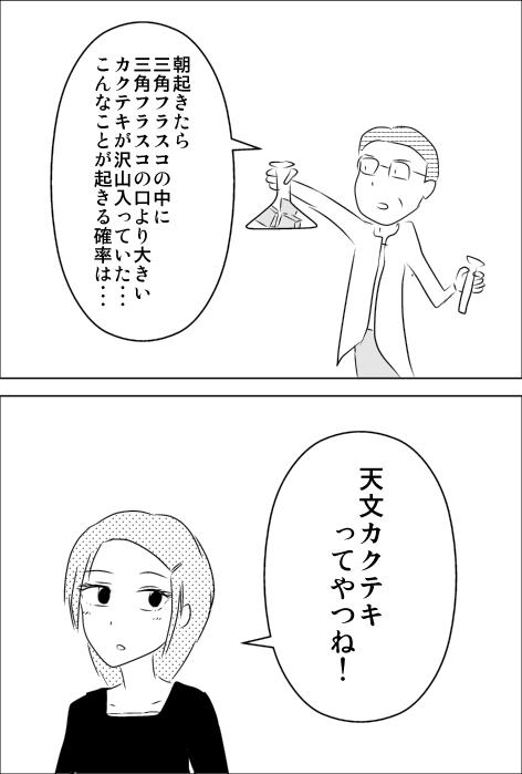 カクテキ.jpg