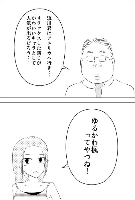 スラムダンク.jpg