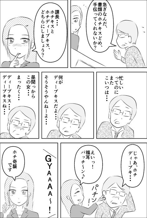 ホチキス.jpg