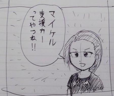 投稿_トミダノマタワレ_2.jpg