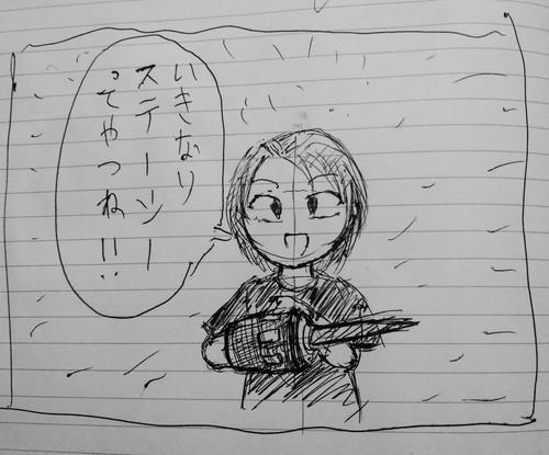 投稿_大槻ケンヂ111 (2).jpg