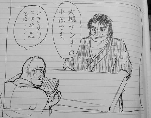 投稿_大槻ケンヂ111 (3).jpg
