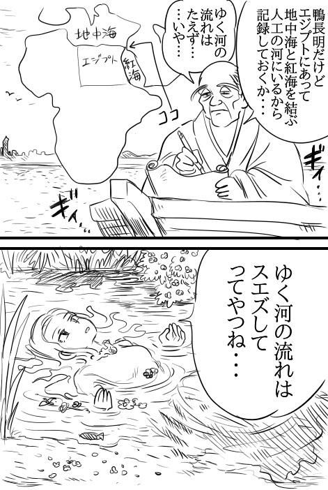 投稿_鴨長明.jpg