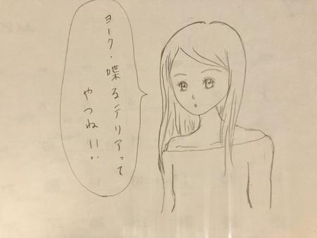 投稿_satomiconcon2-2.jpg
