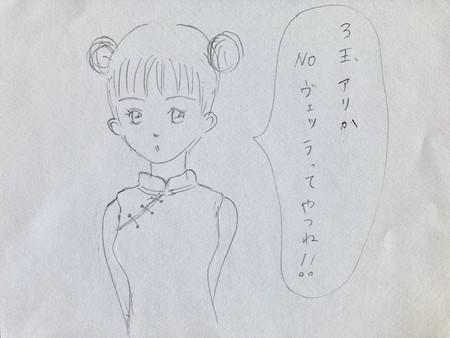 投稿_satomiconcon3-2.jpg