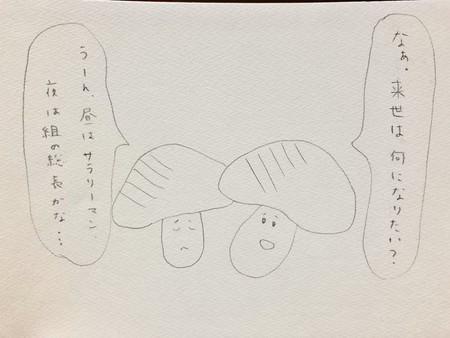 投稿_satomiconcon4-1.jpg