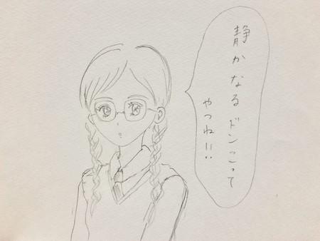 投稿_satomiconcon4-2.jpg