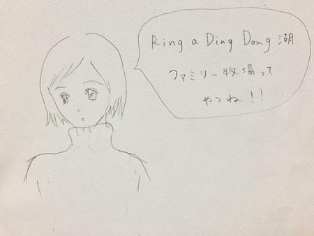 投稿_satomiconcon5-2.jpg