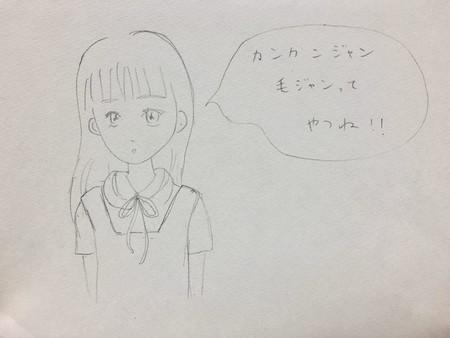 投稿_satomiconcon6-2_カンジャンケジャン.jpg