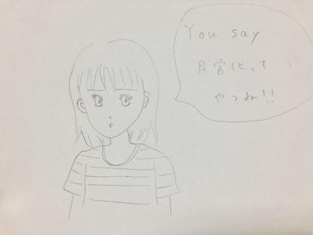 投稿_satomiconcon8-2_郵政民営化.jpg