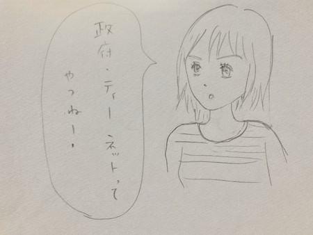 投稿_satomiconcon9-2_紅茶.jpg