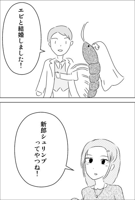 新郎新婦.jpg