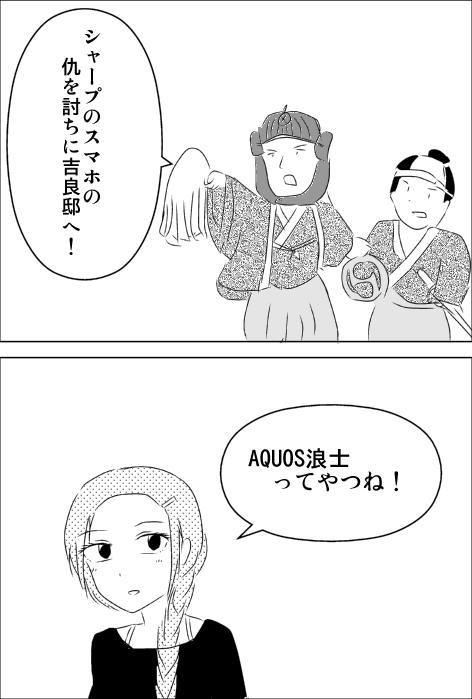 赤穂浪士.jpg