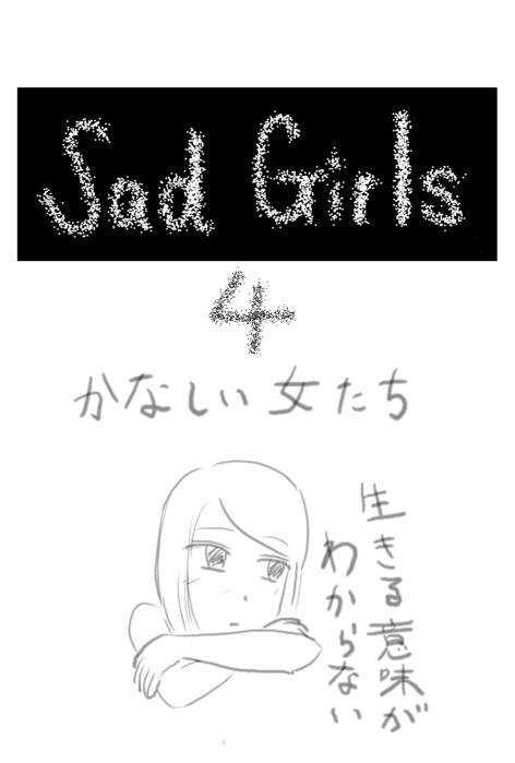 Sad Girls40096.jpg