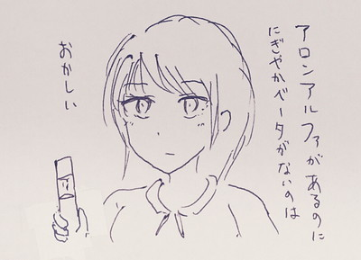 IMG_20170526_074900.jpg