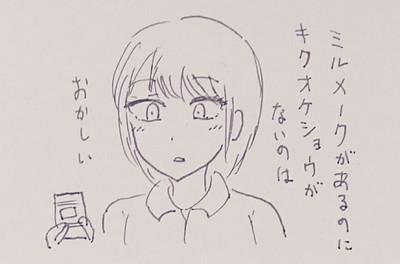 IMG_20170526_081012.jpg