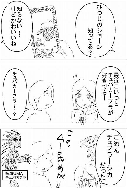 s-かわいいもの.jpg