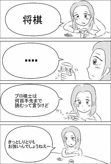 s-しりとり4.jpg
