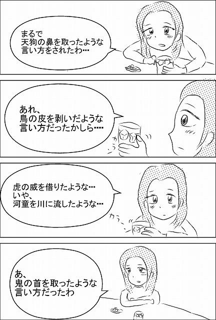 s-どうぶつ.jpg