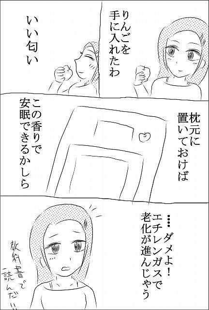 s-りんご.jpg