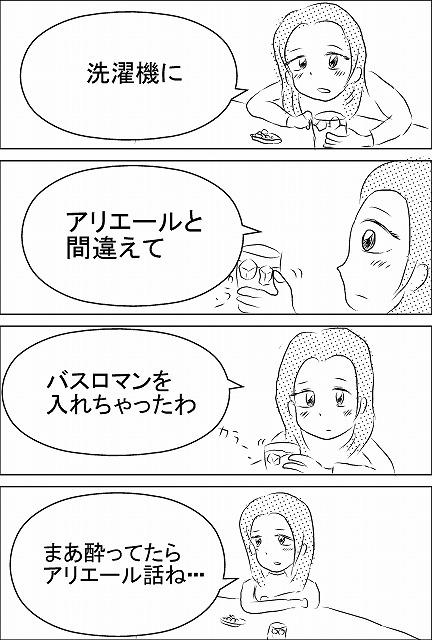 s-アリエール.jpg