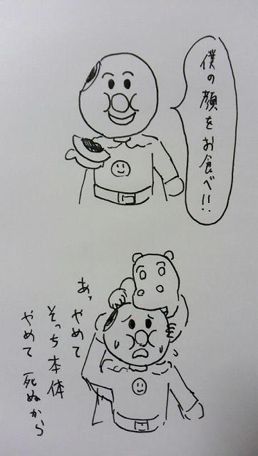 s-アンパンマン.jpg