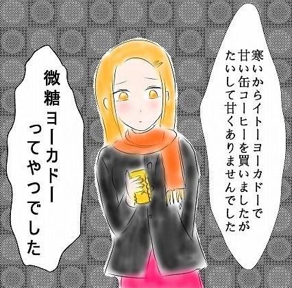s-イトーヨーカドー1.jpg