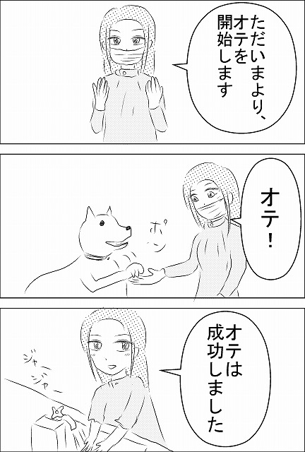 s-オテ.jpg