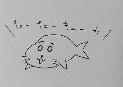 s-ゴマちゃん.jpg