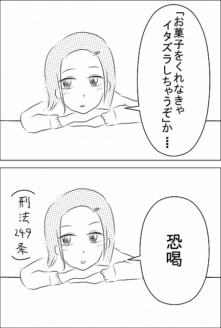 s-ハロウィン1.jpg