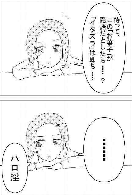 s-ハロウィン22.jpg