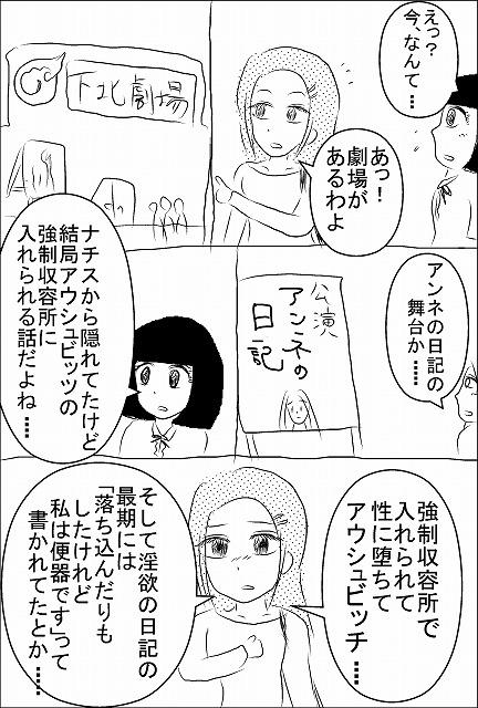 s-下北沢0031.jpg