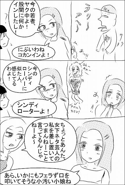 s-下北沢0032.jpg