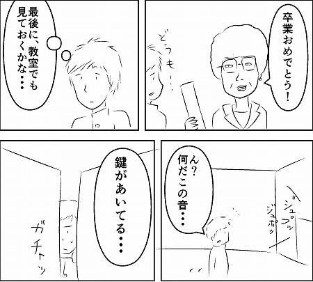 s-卒業式1.jpg